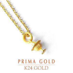 純金 24K ペンダントネックレス サンデー アイス チャーム レディース 女性 イエローゴールド シルバー925 チェーン 24金 ジュエリー アクセサリー ブランド 可愛い プリマゴールド PRIMAGOLD K24