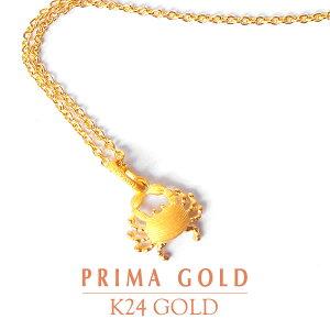 純金 24K ペンダントネックレス カニ チャーム レディース 女性 イエローゴールド シルバー925 チェーン 24金 ジュエリー アクセサリー ブランド 可愛い プリマゴールド PRIMAGOLD K24 送料無料