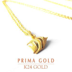 純金 24K ペンダントネックレス ツノダシ チャーム レディース 女性 イエローゴールド シルバー925 チェーン 24金 ジュエリー アクセサリー ブランド 可愛い プリマゴールド PRIMAGOLD K24 送料無