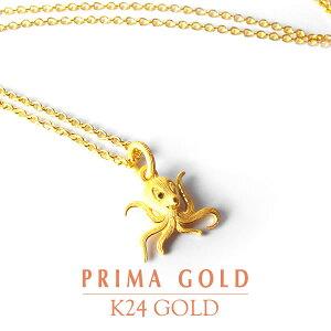 純金 24K ペンダントネックレス タコ チャーム レディース 女性 イエローゴールド シルバー925 チェーン 24金 ジュエリー アクセサリー ブランド 可愛い プリマゴールド PRIMAGOLD K24 送料無料