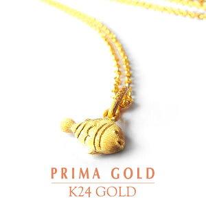 純金 24K ペンダントネックレス クマノミ チャーム レディース 女性 イエローゴールド シルバー925 チェーン 24金 ジュエリー アクセサリー ブランド 可愛い プリマゴールド PRIMAGOLD K24 送料無