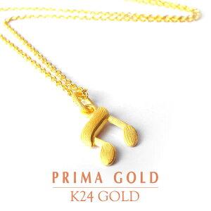 純金 24K ペンダントネックレス 音符 チャーム レディース 女性 イエローゴールド シルバー925 チェーン 24金 ジュエリー アクセサリー ブランド 可愛い プリマゴールド PRIMAGOLD K24 送料無料
