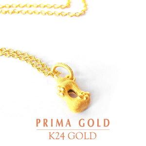 純金 24K ペンダントネックレス 哺乳瓶 チャーム レディース 女性 イエローゴールド シルバー925 チェーン 24金 ジュエリー アクセサリー ブランド 可愛い プリマゴールド PRIMAGOLD K24 送料無料