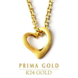 【あす楽】K24 純金 レディース オープンハート ペンダント 幅11mm 女性 24金 イエローゴールド ジュエリー PRIMAGOLD プリマゴールド 送料無料
