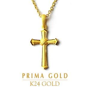 24K 純金 クロス 十字架 ペンダント レディース 女性 イエローゴールド プレゼント 誕生日 贈物 24金 ジュエリー アクセサリー ブランド プリマゴールド PRIMAGOLD K24 送料無料