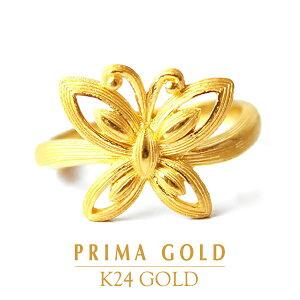 純金 24K 指輪 花 妖精 蝶 リング レディース 女性 イエローゴールド プレゼント 誕生日 贈物 24金 ジュエリー アクセサリー ブランド プリマゴールド PRIMAGOLD K24 送料無料