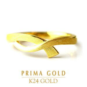 【Xmasクーポン11/13迄】 純金 24K 指輪 リボン リング レディース 女性 イエローゴールド プレゼント 誕生日 贈物 24金 ジュエリー アクセサリー ブランド プリマゴールド PRIMAGOLD K24 送料無料