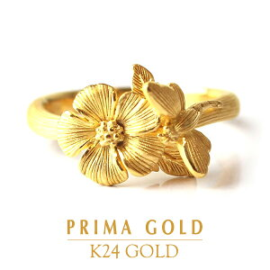 純金 24K 指輪 花 トンボ リング レディース 女性 イエローゴールド プレゼント 誕生日 贈物 24金 ジュエリー アクセサリー ブランド プリマゴールド PRIMAGOLD K24 送料無料