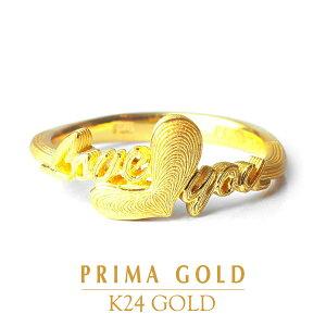 純金 24K 指輪 愛のメッセージ リング レディース 女性 イエローゴールド プレゼント 誕生日 贈物 24金 ジュエリー アクセサリー ブランド プリマゴールド PRIMAGOLD K24 送料無料