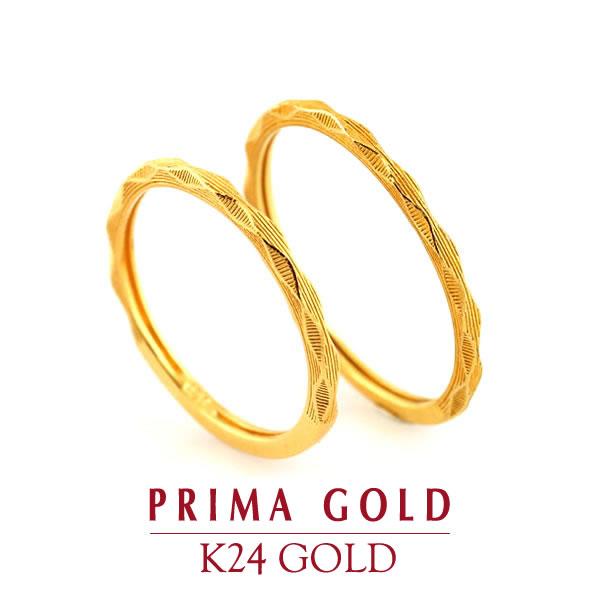 純金 ペアリング ピンキーリング 小指指輪 レディース 女性 イエローゴールド ギフト プレゼント 誕生日 贈物 24金 ジュエリー アクセサリー ブランド 地金 品質保証 人気 プリマゴールド PRIMAGOLD K24 送料無料