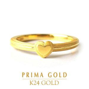 24K 純金 シンプルハート リング 指輪 24金 K24 ゴールド ハート スゥイート レディース プレゼント 贈り物 女性 PRIMAGOLD プリマゴールド ジュエリー アクセサリー ブランド 送料無料