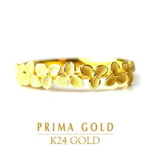 純金 24K 指輪 フラワー 花 リング レディース 女性 イエローゴールド プレゼント 誕生日 贈物 24金 ジュエリー アクセサリー ブランド プリマゴールド PRIMAGOLD K24 送料無料