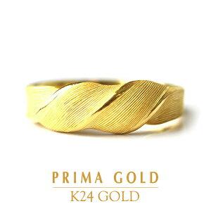 24K 純金 ひねりライン リング 指輪 24金 K24 ゴールド ヒネリ スクリュー エレガント レディース プレゼント 贈り物 女性 PRIMAGOLD プリマゴールド ジュエリー アクセサリー ブランド 送料無料