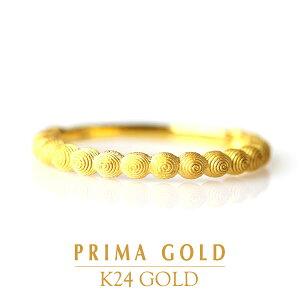 純金 24K 指輪 リング レディース 女性 イエローゴールド プレゼント 誕生日 贈物 24金 ジュエリー アクセサリー ブランド プリマゴールド PRIMAGOLD K24 送料無料