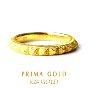 純金 24K 指輪 スタッズ リング レディース 女性 イエローゴールド プレゼント 誕生日 贈物 24金 ジュエリー アクセサリー ブランド プリマゴールド PRIMAGOLD K24 送料無料