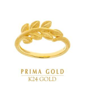 純金 24K ピンキーリング リーフ 小指 指輪 レディース 女性 イエローゴールド プレゼント 誕生日 贈物 24金 ジュエリー アクセサリー ブランド プリマゴールド PRIMAGOLD K24 送料無料