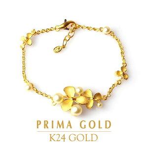 【6月誕生石】純金 24K ブレスレット 真珠 パール レディース 女性 イエローゴールド プレゼント 誕生日 記念日 贈物 24金 ジュエリー アクセサリー ブランド プリマゴールド PRIMAGOLD K24 送料無