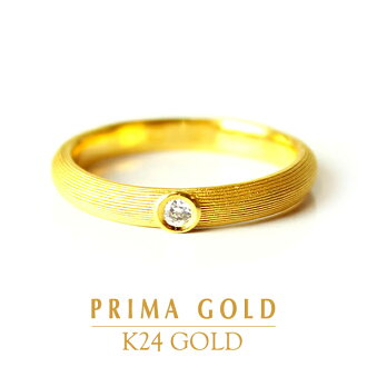 Pure gold ring diamond ring Lady's woman yellow gold gift present birthday present 24-karat gold jewelry accessories brand metal guarantee of quality popularity prima ballerina gold PRIMAGOLD K24