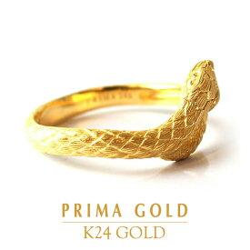 24K 純金 蛇 ダイヤモンドリング 指輪 24金 K24 ゴールド 天然ダイヤ 宝石 スネーク エレガント レディース プレゼント 贈り物 幸運 御守り 女性 PRIMAGOLD プリマゴールド ジュエリー アクセサリー ブランド 送料無料