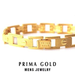 純金 24K ブレスレット ネジ模様 ラブ メンズ 男性 イエローゴールド プレゼント 誕生日 記念日 贈物 24金 ジュエリー アクセサリー ブランド プリマゴールド PRIMAGOLD K24 送料無料