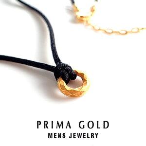 24K 純金 ダイヤカットペンダント・ネックレス 24金 K24 ゴールド ダイヤモンドカット リング型 ネックレス 紐 メンズ プレゼント 贈り物 定番 人気 男性 PRIMAGOLD プリマゴールド ジュエリー ア