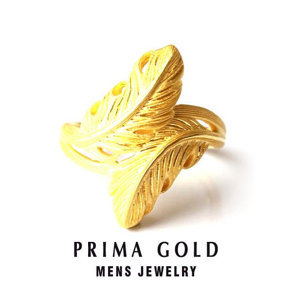 純金 フェザー 羽根 リング 指輪 メンズ 男性 イエローゴールド ギフト プレゼント 誕生日 記念日 贈物 24金 ジュエリー アクセサリー ブランド 地金 品質保証 人気 プリマゴールド PRIMAGOLD K24 送料無料
