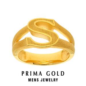 純金 24K アルファベット イニシャル S 印台リング 指輪 メンズ 男性 イエローゴールド プレゼント 誕生日 記念日 贈物 24金 ジュエリー アクセサリー ブランド プリマゴールド PRIMAGOLD K24 送料