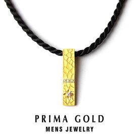 【あす楽】K24 純金 メンズ4石ダイヤ入りペンダント ネックレス紐 男性 天然ダイヤ 24金 イエローゴールド ジュエリー PRIMAGOLD プリマゴールド 送料無料