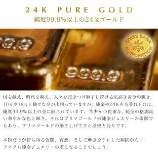 指輪【K24指輪】ダイヤモンドカット(太身)純金リング送料無料24K純金24金イエローゴールド指輪レディースリングプレゼントギフト誕生日PRIMAGOLDプリマゴールドGoldRing【おススメ】【人気リングの太身タイプ】