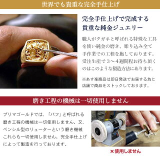 指輪【K24指輪】ダイヤモンドカット(太身)純金リング送料無料24K純金24金イエローゴールド指輪レディースリングプレゼントギフト誕生日PRIMAGOLDプリマゴールドGoldRing【人気リングの太幅タイプ】