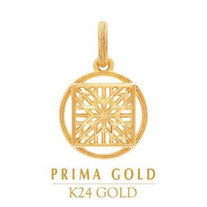24K 純金 スターモチーフ 円形 ペンダント レディース 女性 イエローゴールド プレゼント 誕生日 贈物 24金 ジュエリー アクセサリー ブランド プリマゴールド PRIMAGOLD K24 送料無料
