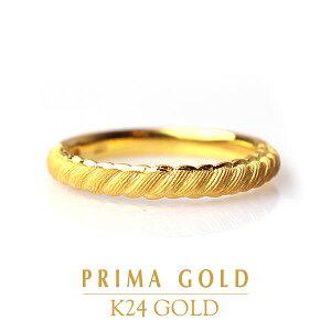 24K 純金 美しいライン リング 指輪 24金 K24 ゴールド 波 エレガント レディース プレゼント 贈り物 女性 PRIMAGOLD プリマゴールド ジュエリー アクセサリー ブランド 送料無料
