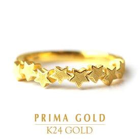 24K 純金 スターモチーフ リング 指輪 24金 K24 ゴールド 星 レディース プレゼント 贈り物 女性 PRIMAGOLD プリマゴールド ジュエリー アクセサリー ブランド 送料無料
