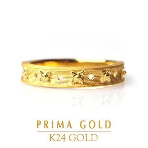 純金 24K 指輪 フラワー レディース 女性 イエローゴールド プレゼント 誕生日 贈物 24金 ジュエリー アクセサリー ブランド プリマゴールド PRIMAGOLD K24 送料無料