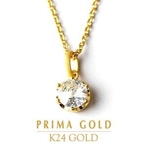 24K 純金 トパーズ 天然石 10mm ペンダント レディース 女性 イエローゴールド プレゼント 誕生日 贈物 24金 ジュエリー アクセサリー ブランド プリマゴールド PRIMAGOLD K24 送料無料
