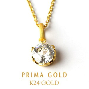 純金 24K トパーズ 天然石 12mm ペンダント レディース 女性 イエローゴールド プレゼント 誕生日 贈物 24金 ジュエリー アクセサリー ブランド プリマゴールド PRIMAGOLD K24 送料無料