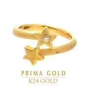 純金指輪スタースターリングレディース女性イエローゴールドギフトプレゼント誕生日贈物24金ジュエリーアクセサリーブランド地金品質保証人気プリマゴールドPRIMAGOLDK24送料無料