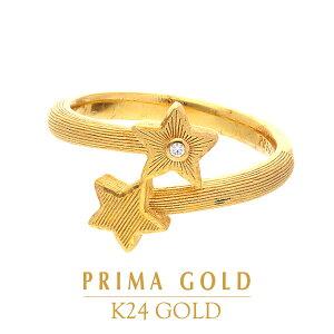 純金 24K ピンキーリング 天然ダイヤモンド スター 小指 指輪 レディース 女性 イエローゴールド プレゼント 誕生日 贈物 24金 ジュエリー アクセサリー ブランド プリマゴールド PRIMAGOLD K24 送