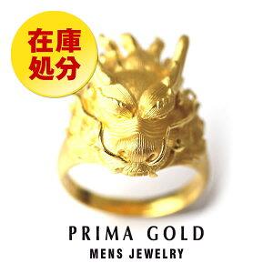 【在庫処分お買得商品】純金 24K 指輪 リング ドラゴン 龍 メンズ 男性 イエローゴールド プレゼント 誕生日 記念日 贈物 24金 ジュエリー アクセサリー ブランド プリマゴールド PRIMAGOLD K24 送
