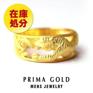 【在庫処分お買得商品】純金 24K タイガー 虎 リング 指輪 メンズ 男性 イエローゴールド プレゼント 誕生日 記念日 贈物 24金 ジュエリー アクセサリー ブランド プリマゴールド PRIMAGOLD K24 送