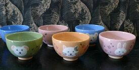 【茶道具】子供用小茶碗1584紅山窯ボール箱