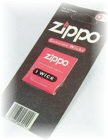 【ジッポ】ライターアクセサリー:その他ジッポーウィック(替え芯)プレゼントZIPPO