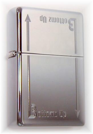 【ジッポ】ボトムズアップ24383(ジッポ)ライターメタル・彫刻  シンプルタイプ (Bottomz up)プレゼントZIPPO
