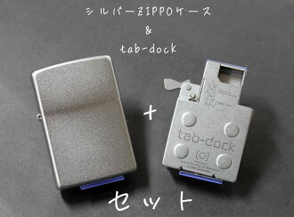 ( Zippo ) Zippo lighter Accessories: pill case frisk. Such as Zippo lighters Zippo Tablet case tab-dock ( タブドック )