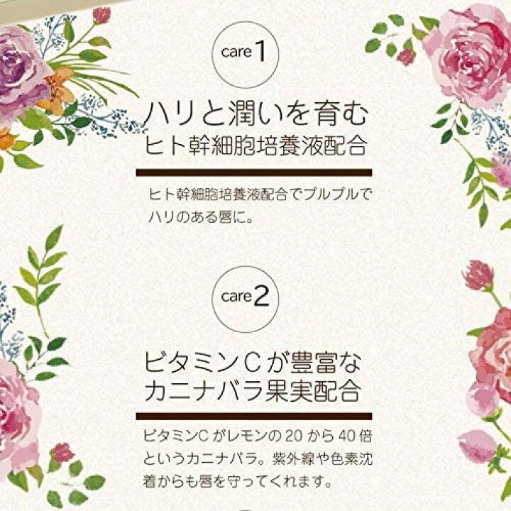 リップ美容液唇ぷっくりリップリンLipuddingリッププランパーヒト幹細胞日本製7mlHot&Cool