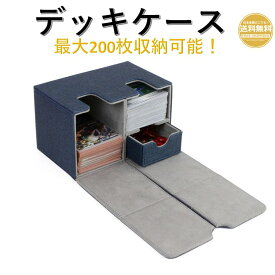 デッキケース トレーディングカードケース (レザー調) マグネット付き カードゲーム デッキ ケース タイプデッキケース (タイプA ネイビー) sm-282