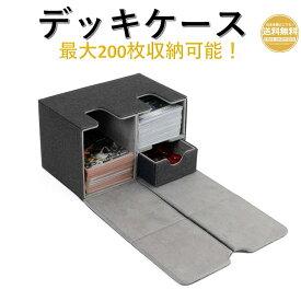 デッキケース トレーディングカードケース (レザー調) マグネット付き カードゲーム デッキ ケース タイプデッキケース (タイプA グレー) sm-283