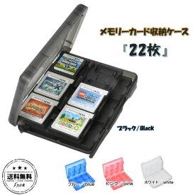 メモリーカードケース 3ds カードケース [4色からお選びください] dsソフト収納ケース 大容量 「様々なメモリーカードに対応!」 ビデオゲームカードケース メモリカード収納ケース ソフトケース (ブラック 3DS用) sm-344