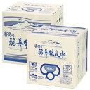 霧島の福寿鉱泉水 10Lバッグインボックス(BIB)×2個 天然温泉水(硬水、シリカ水)