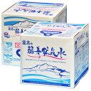 霧島の福寿鉱泉水 20Lバッグインボックス(BIB)×2個 天然温泉水(硬水・シリカ水)100円引き